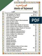 Tajweed UL Quran in English
