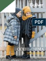 FW_14_15_LOOKS_Low.pdf