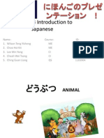 Intro to Japanese Assignment
