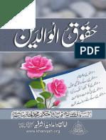 Huqooq-ul-Walidain