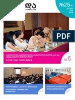 ,,სიდას ნიუსლეთერი - ვილისი, 2014_CiDA Newsletter - July, 2014