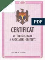 Сертификат о Регистрации. Страница 1