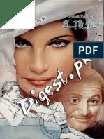 Monthly Jasoosi Digest August 2014