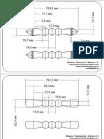Catalog of Yawara & Kubotans Blueprints
