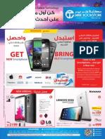 Jarir IT Flyer Ksa July Issue 07 - 2014