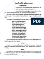 Nithyanhikam