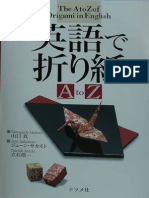 The a to Z of Origami in English