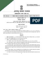 Maharashtra New Minor Mineral 2013