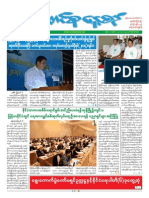 Union Daily (7-8-2014)