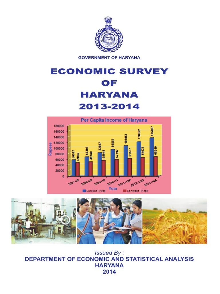 ed50dbab2e9f e Survey