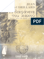 Jean Baudrillard - η Διαφανεια Του Κακου