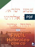 Valter Alexandre - Curso Escrevendo e Lendo Fácil Hebraico