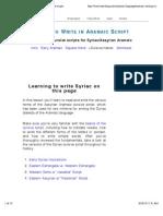 How to Write Aramaic - Learn the Syriac Cursive Scripts