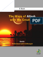 The Ways Allaah His Creation