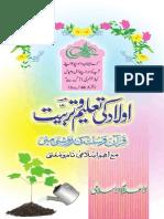 Aolad Ki Talem wa Tarbiat (Final)