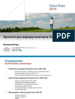 ASR 1000 архитектура маршрутизаторов.pdf