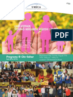 Ohr Esther/YMJC Fall 2014 Guide