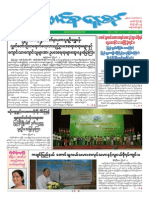 Union Daily 8-8-2014