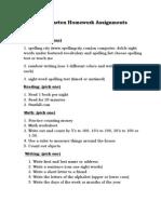 updated kindergarten homework assignments