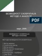 BSMA - 2