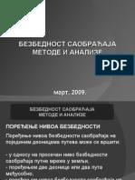 BSMA - 4