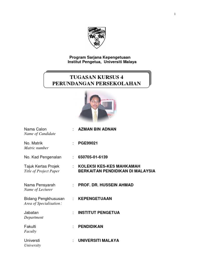 Koleksi kes kes mahkamah azman certiorari copyright law of the koleksi kes kes mahkamah azman certiorari copyright law of the united states spiritdancerdesigns Images