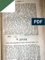 Shadal - Pinner, Kerem Hemed 1 1833, 174-182