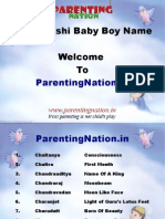 Meen Rashi Baby Boy Names With Meanings