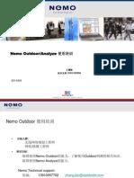 TS Nemo Outdoor4.17 Analyze4.01 Mar06 Cn v1.2