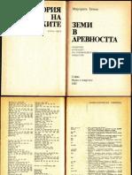 Chronologija Elinisticheska i Rimska Trakija