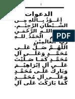 Himpunan Doa2 Tambahan Haji