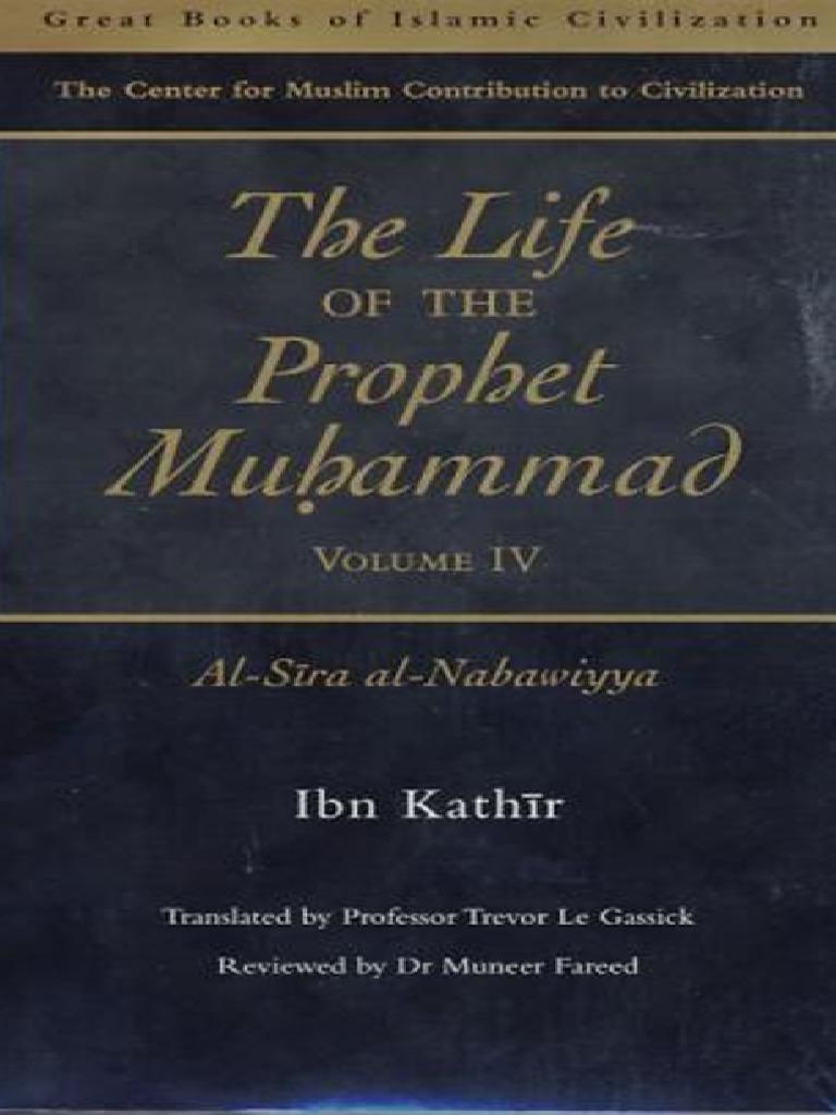 Al Sira Al Nabawiyya Vol 4 Hadith