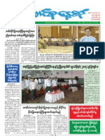 Union Daily 9-8-2014