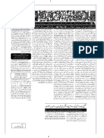 1429 Zul-Hijjah moon published news-Urdu