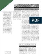 Urdu news about Muharram 1430 moon