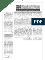 Urdu news about Zulhijjah 1430 moon