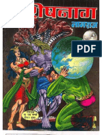 111 nagraj Sheshnaag (high quality, 74 pages, 10.7MB)