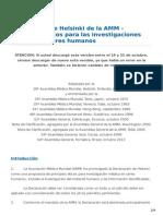 Declaracion de Helsinki Octubre 2013