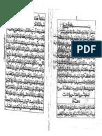 ratheeb asmaul husna.pdf