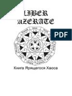Liber Azerate
