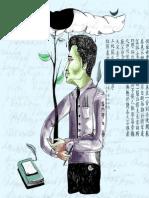 Antología Taller de Poesía Piloto