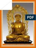 Maha Vaipulya Acinteyya Tathagata Lokadhatu Suttram