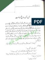 Bas Ik Dag-e-Nidamat by Umaira Ahmed