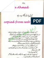 Teri Yaad Khare Gulab Hai by Umaira Ahmed  (49)
