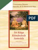Sri Raya Ramananda Samvad 1st Eng