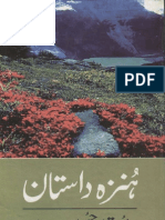 02-Hunza Dastaan by Mustansar Hussain Tarar (pages 293)