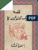 02-Qissa aik Kunwaray ka by Ibnay Insha (pages 76)