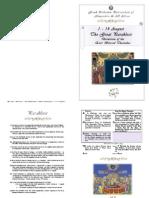 2014 -Great Paraklesis Pgs29-56
