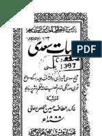 Hayat Saadi by Altaf Hussain Hali