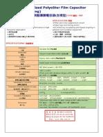 Catalogo_condensadores Pelicula de Poliester Metalizados